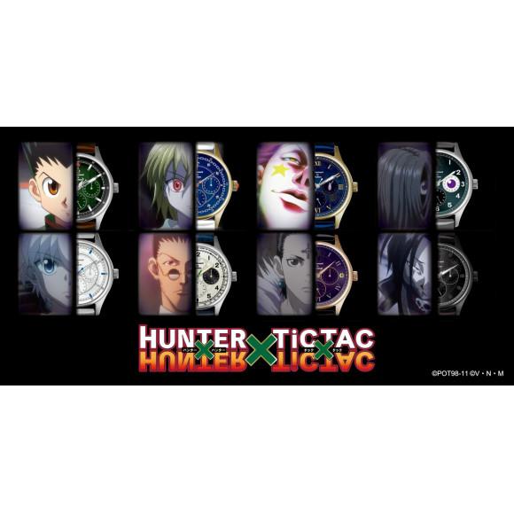 HUNTER×HUNTER ×TiC TACコラボレーションウォッチ発売!