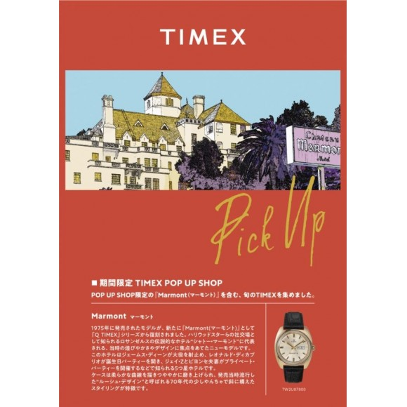 "◆""TIMEX"" POP UP開催のお知らせ◆"