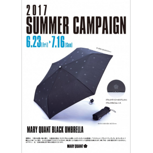 2017 SUMMER CAMPAIGN!!