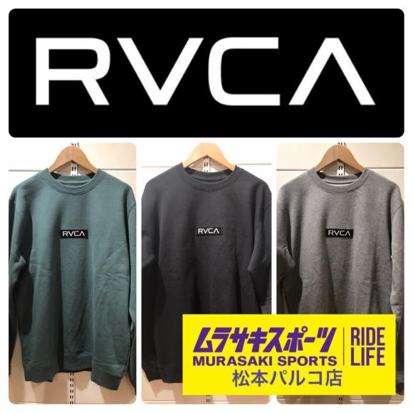 超人気で品薄は確実。。。! 【 RVCA(ルーカ) 】のNEWモデルのトレーナーが入荷しました!