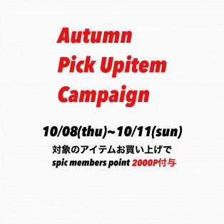 2000point付与☆彡