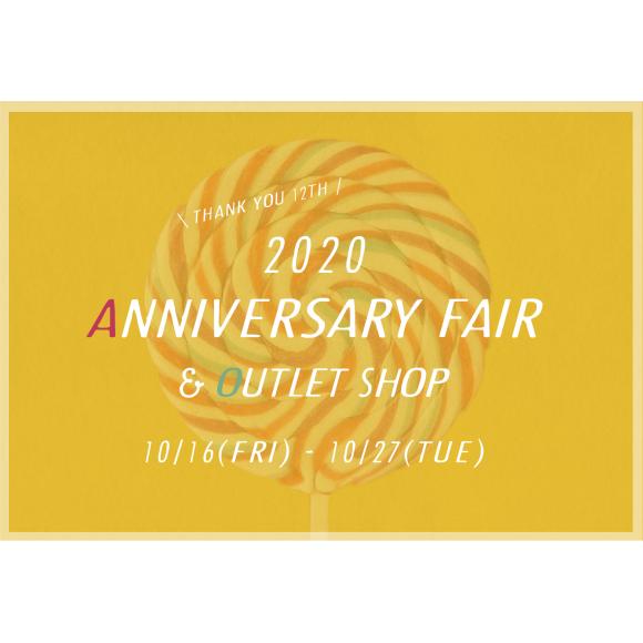Anniversary Fair + Outlet Shop 10/16(Fri.)~10/27(Tue.)