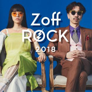 【「Zoff Rock 2018」ライブチケットプレゼントキャンペーン!】