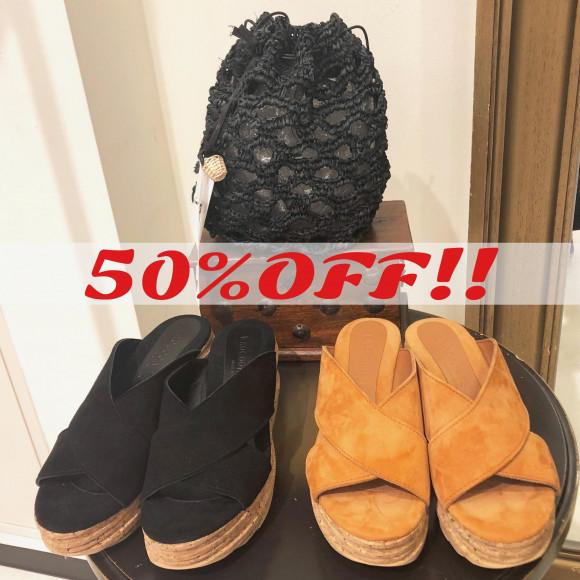 Lola more sale !!!