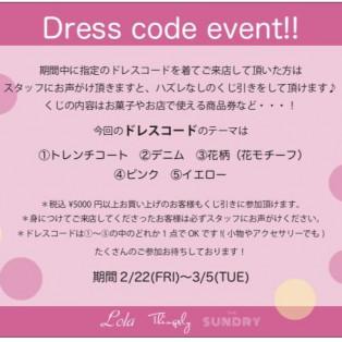 Dress code event!!