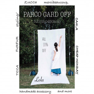 PARCO CARD OFF !!!