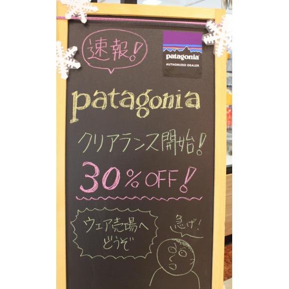 Patagoniaが30%OFF!!!