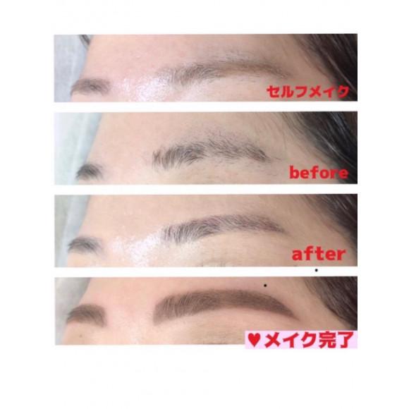 眉のワックス脱毛変化