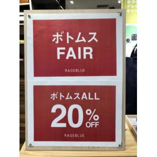 ボトムス全品20%OFF!!