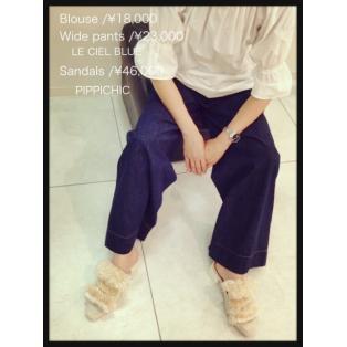 コーディネイトご提案【wide pants 】