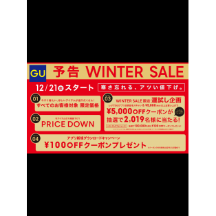 winter sale!!!