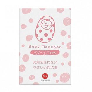 ベビーマグちゃん ピンク (洗濯補助用品)