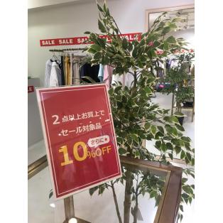 ☆3連休限定 2BUY10%SALE☆