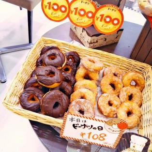 今日は、ドーナツの日!!