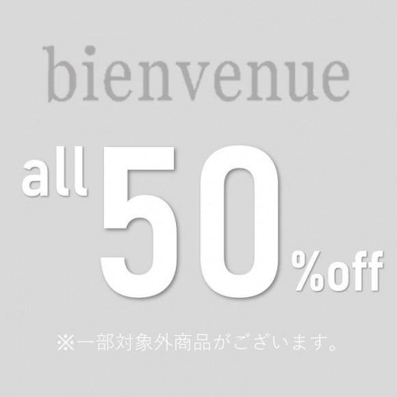 ■全商品 50% OFF  ※一部対象外アイテム有。■