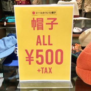 帽子が500円♪(´ε` )
