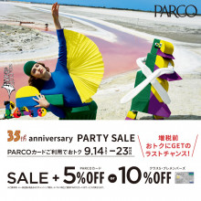35th anniversary PARTY SALE