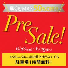 6/23~PRE SALE!!!