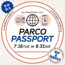 PARCO PASSPORT & summer last off 開催‼