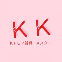 【期間限定@2F】K-POPグッズが目白押し!『K-POP雑貨 Kスター』期間限定オープン!