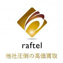 【期間限定オープン@2F】買取専門店のラフテル