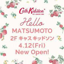 2F Cath Kidston(キャス キッドソン) 4/12(金)オープン記念プレゼント!