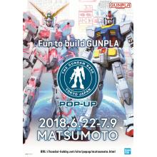 【開催決定!】THE GUNDAM BASE TOKYO POP-UP in MATSUMOTO
