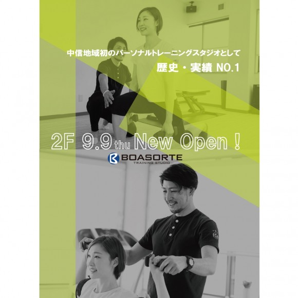 【 9/9(木) NEW OPEN!】2F パーソナルトレーニングスタジオ《ボアソルチ》