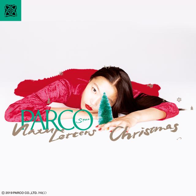松本PARCOのクリスマス