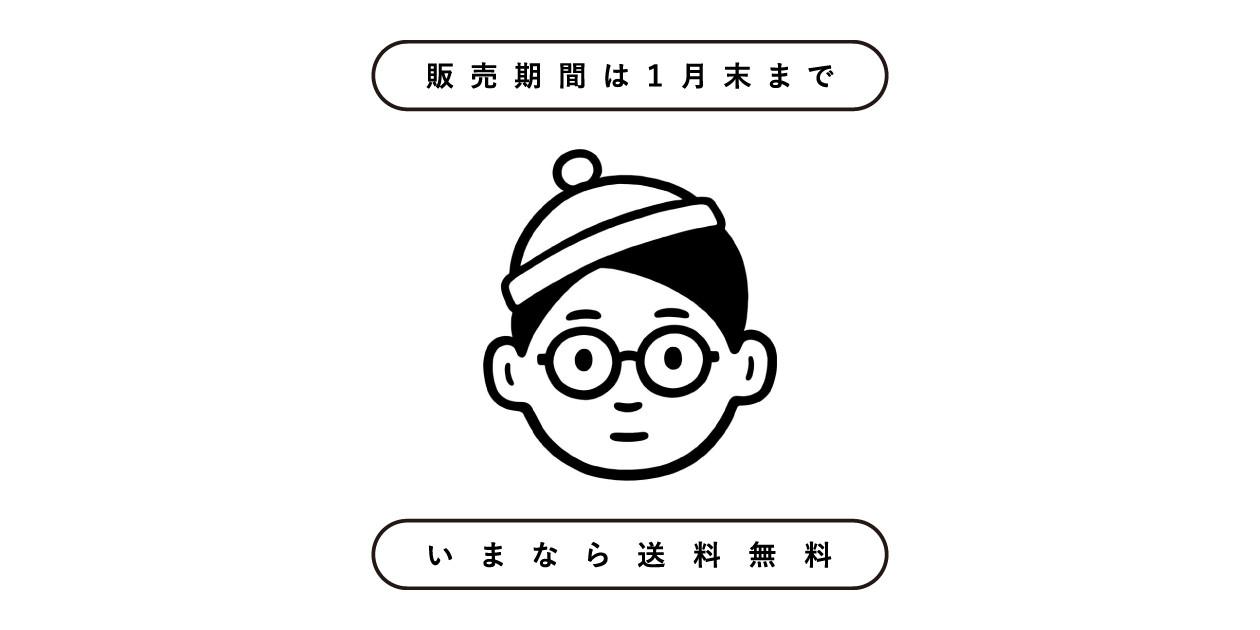 Noritake描きおろし「ウォーリーをさがせ!展」公式グッズ