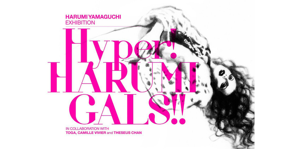HARUMI YAMAGUCHI × PARCO SPECIAL COLLABORATION