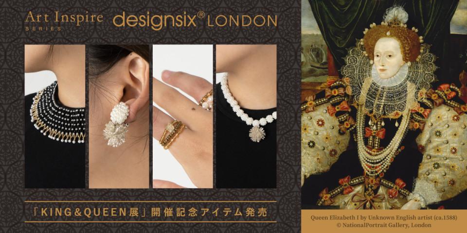 「KING&QUEEN展」開催記念  designsix LONDON ×PARCO オリジナルアクセサリー
