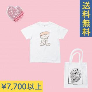 【送料無料】¥7,700でお得にお買い物 vol,3