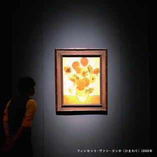 アートテラーとに~が行く! 国立西洋美術館「ロンドン・ナショナル・ギャラリー展」。
