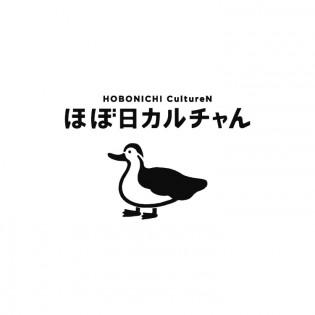 渋谷パルコで「ゴッホ展」グッズの取扱いが決定。