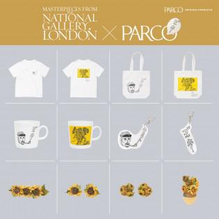 ロンドン・ナショナル・ギャラリー展×PARCO オリジナルグッズ