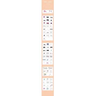 本日よりTWICEオフィシャルグッズ&限定グッズ販売!