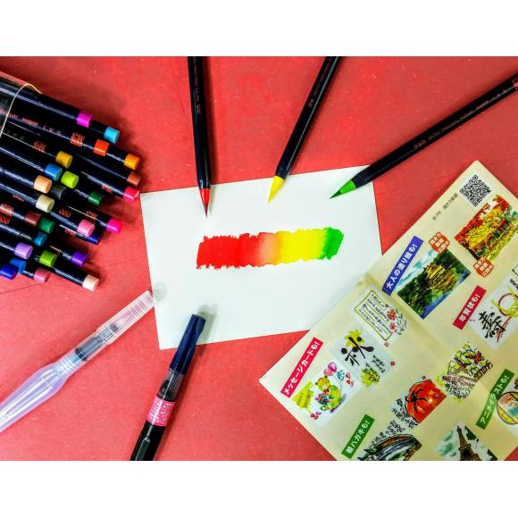 あかしや カラー筆ペン『彩』 実演販売のお知らせ
