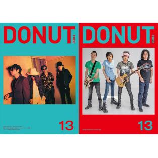 DONUT FREE vol.13、CA4LAにて順次配布中!
