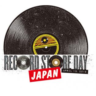RECORD STORE DAY x CA4LA リリース