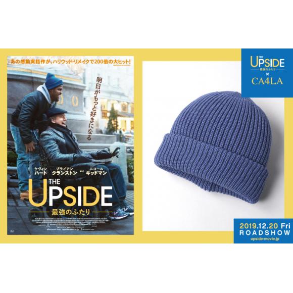 映画『THE UPSIDE/最強のふたり』× CA4LA コラボレーション