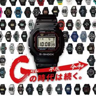 G-SHOCK 特別キャンペーン!