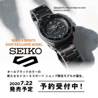 SEIKO5 SPORTS ショップ限定モデル予約スタート!