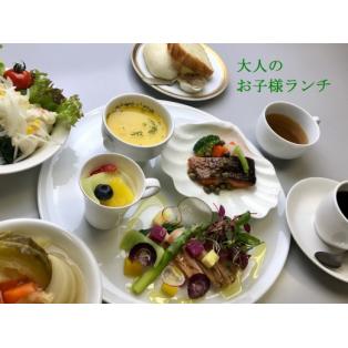 ☆1月28日(土)のLunch Menu☆