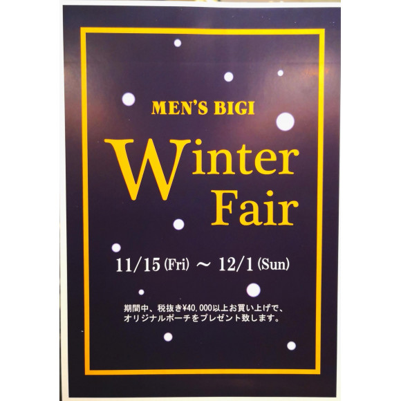 ~ Winter Fair ~