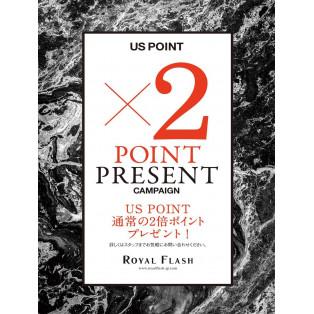 ×2 POINT キャンペーン!!