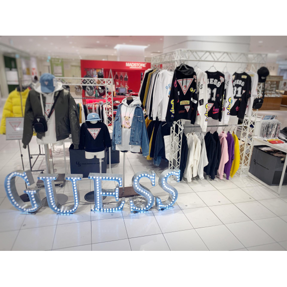 GUESS POP US STORE!!!