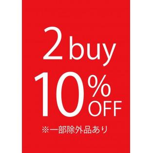 \\☆2点以上お買い上げで更に10%OFF☆//とってもお得なSALE開催中♡!