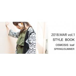 ♡♡2月14日ラスト営業♡♡