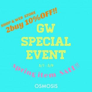 2021 GW SPECIAL EVENT